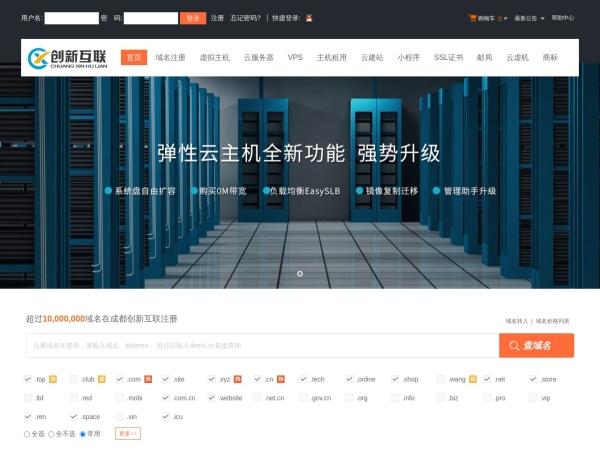 www.scvps.cn的网站截图