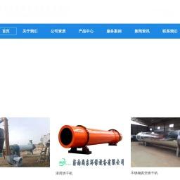 真空烘干机-不锈钢真空烘干机-济南尚东环保设备有限公司