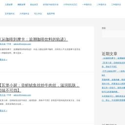 SEO技术 - 上海网站建设 - 关键词快速排名 - V8SEO - 野猪SEO