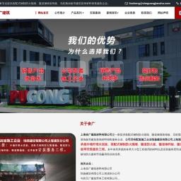 纤维水泥板,白色纤维水泥板,装配式彩钢防火隔墙,防火库板-上海舍广建筑材料有限公司