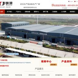 破碎机-碎石机-砂石生产线设备-破碎机厂家 配件_上海恒源冶金设备有限公司