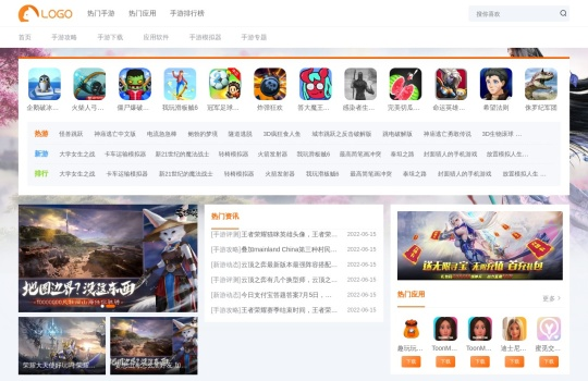 天空游戏_天空游戏官网