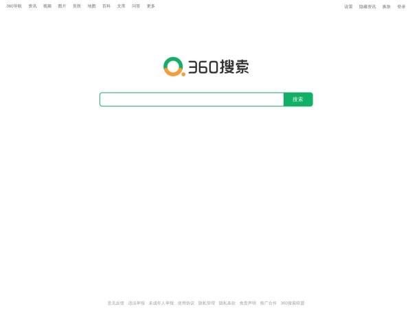 www.so.com的网站截图