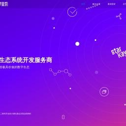 东莞高端品牌网站建设_品牌网站设计_网站/小程序定制_APP商城开发_星凯网络