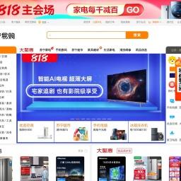 苏宁易购(Suning.com)-专注好服务、送货更准时、价格更超值、上新货更快