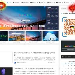 墨涩网—孙威虎的个人网站❤酷爱科技!