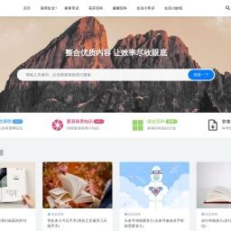 深圳生活网首页-日常生活小常识,生活小窍门「百科大全」