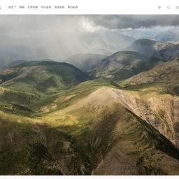 纳汉尼国家公园保护区的鸟瞰图 | 必应壁纸|必应美图