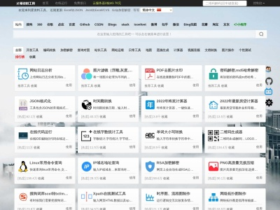 "Apizza|免費API協作管理工具_swww.toolnb.com"""