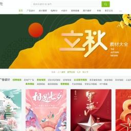素材公社_专业设计素材网_中国高清图片网站