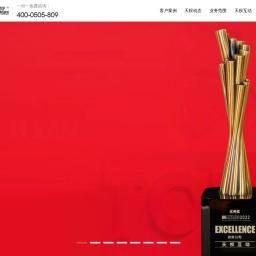 上海网站建设_网站建设公司_网站设计_高端网站建设- 天权互动
