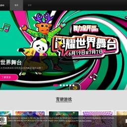 育碧中国–育碧游戏–育碧官方网站