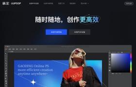 在线设计图片官网