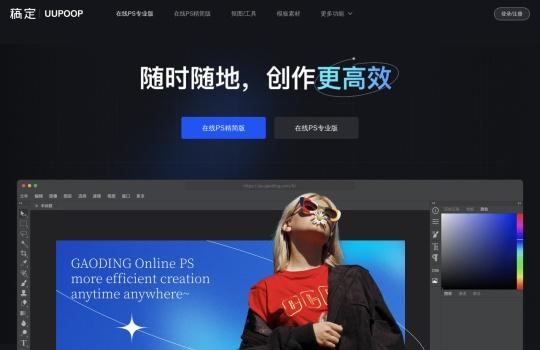 在线设计图片_在线设计图片官网