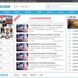 有有资源网 - 游戏攻略,游戏技巧第一门户网站
