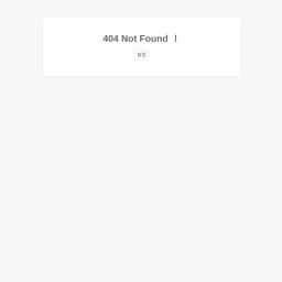推荐歌曲-cover:张萍《执迷》 - 微6G资源网