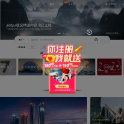 Veer图库 - 正版商业高清图片素材网站