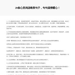 清风手游网-2020最新手机游戏站_安卓单机手游大全_苹果手游排行榜下载