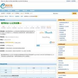 微博刷金V认证阅读量(www.douyin123.com.cn) - 网站池