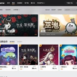 WeGame游戏商店 - 单机游戏