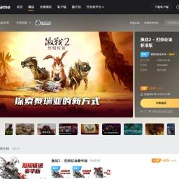 WeGame上的《激战2 - 烈焰征途标准版》