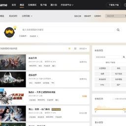 WeGame上的游戏列表