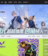 WeGame游戏商店 - 发现更大的游戏世界