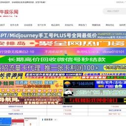 蜗牛娱乐网_游戏辅助资源,QQ技术教程分享平台!_小刀娱乐网
