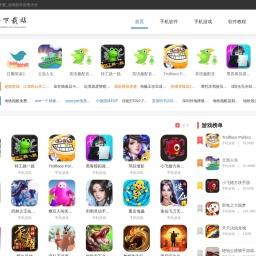 人人都是设计师 – 产品UI设计、海报平面设计爱好者交流平台