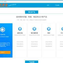 星火网络-国外服务器租用-香港服务器-美国站群服务器租用服务商
