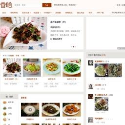 香哈网 - 菜谱|美食菜谱|菜谱大全-学做菜、秀美食!