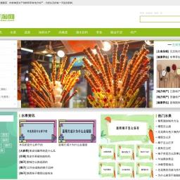 鲜淘网 - 精选全球水果蔬菜肉食海产生鲜,酒水食品零食加盟供求信息
