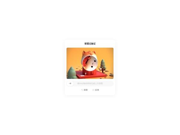 www.xiaohongshu.com的网站截图
