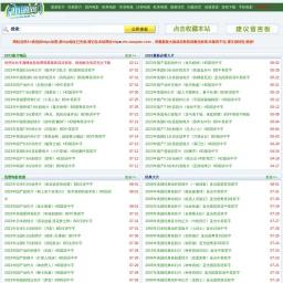电影天堂_电影下载_小片网_小调网
