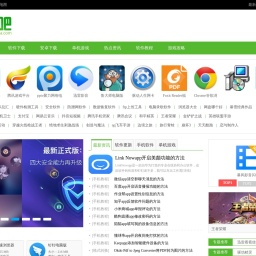 下载吧软件站_提供软件下载,手机软件,手机游戏,单机游戏下载服务!_绿色下载吧