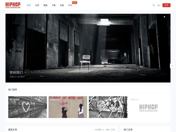 www.xihachina.com的网站截图