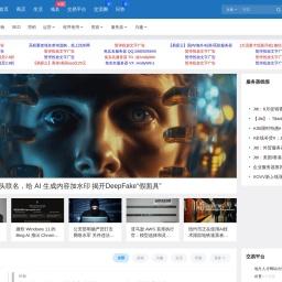 星空站长网 - 站长技术交流分享平台