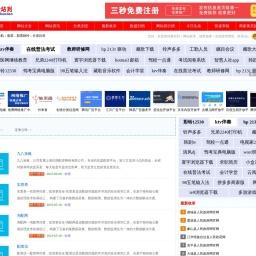 【股票网站目录】网站收录平台-新站到
