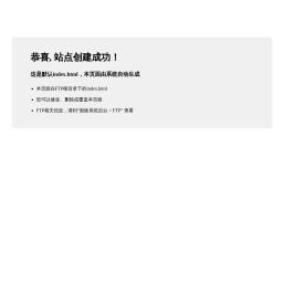 朽念秒收录 - 一站式收录网(xiunian.net)