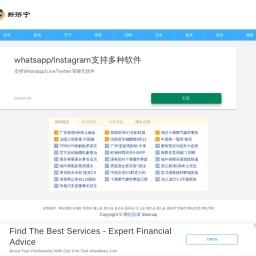 新济宁 - 济宁人必上的网站。