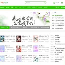 言情小说吧_阅文集团旗下网站