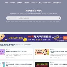 免费自动秒收录(www.xswweb.com)