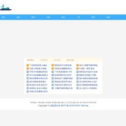 Yachters - 面向全球中文用户的游艇网站!