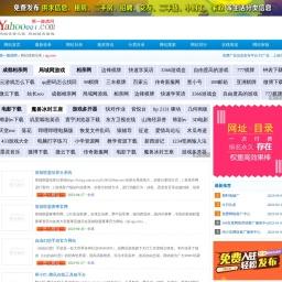 qq.com_网站搜索结果_第一雅虎网