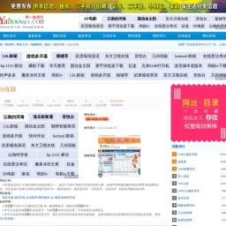 59互联_www.59.cn_域名空间_第一雅虎网