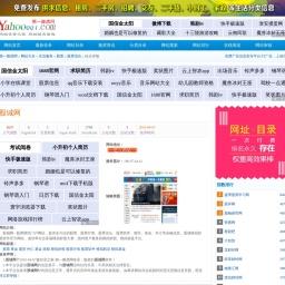 股城网_www.gucheng.com_股票综合_第一雅虎网