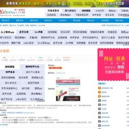 大智慧_www.gw.com.cn_股票综合_第一雅虎网