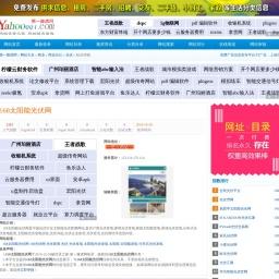 168太阳能光伏网_www.168pv.com_光伏_第一雅虎网