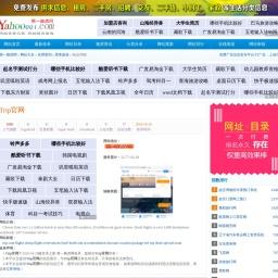 Trip官网_www.trip.com_票务旅游_第一雅虎网