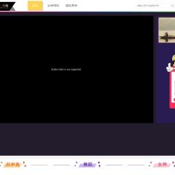 一直播 明星大V 美女帅哥集结地 中国社交直播媒体平台